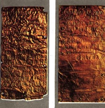Артефакты и исторические памятники 1330-3